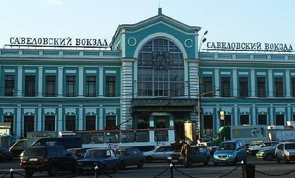 ЖД Вокзал Савеловский вокзал